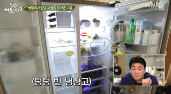 キムセジョンの冷蔵庫の中