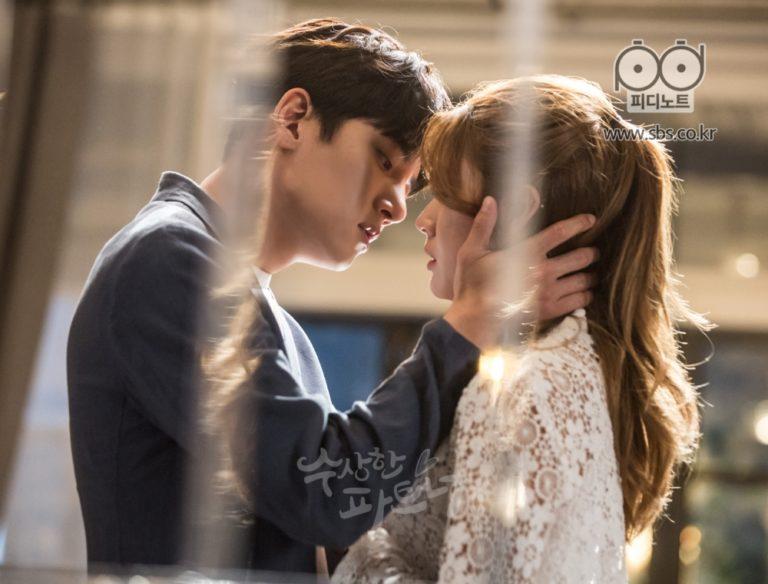 「怪しいパートナー」でキスをしようとするチチャンウクとナムジヒョン