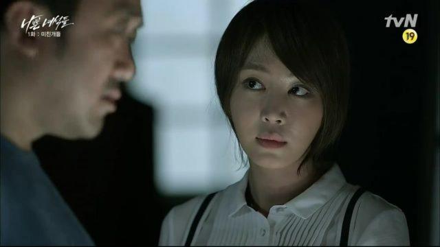 ユミヨン役のカンイェウォン