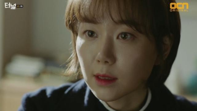 シンジェイ役のイユヨン