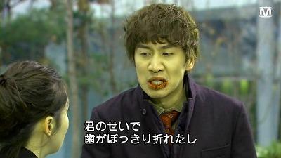 ユボン役のイグァンス