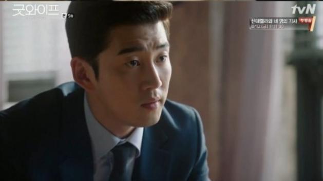 ジュンウォン役のユンゲサン