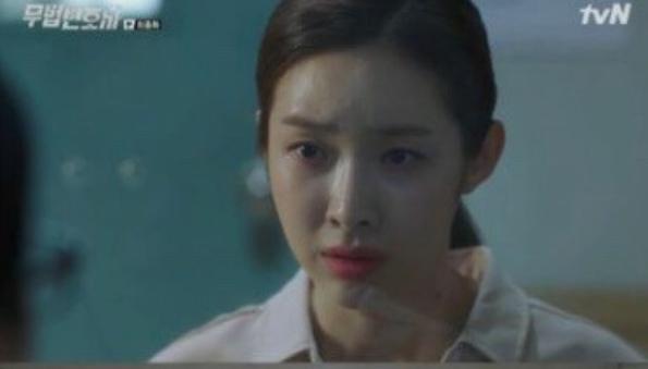 カンヨニ役のチャジョンウォン