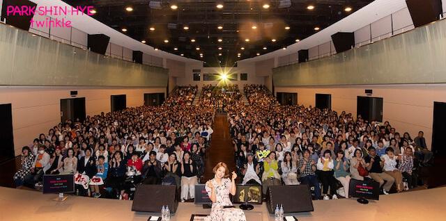 パクシネの日本ファンミーティングの様子