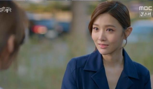 ナユン役のキムユリ