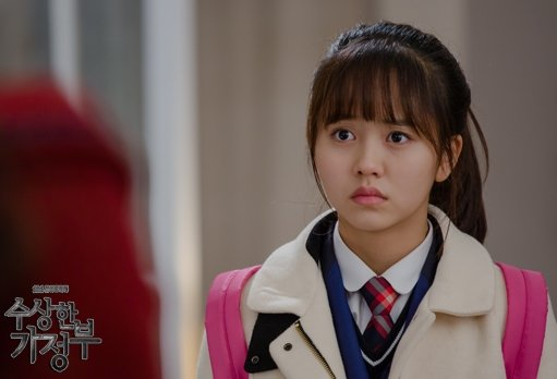 『怪しい家政婦』でウンハンギョル役を演じたキムソヒョン