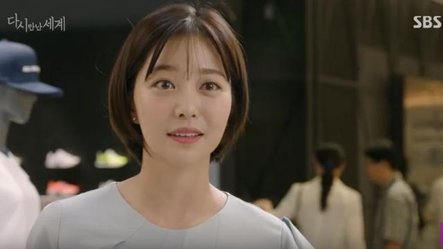 ヨンイン役のキムガウン