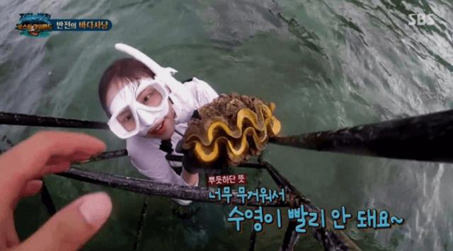 オオシャコ貝を獲るイヨルム