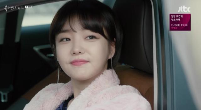 ユ・ウミ役のムン・ジイン