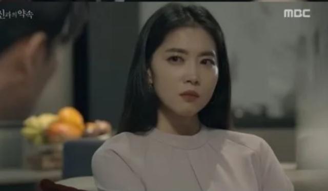 ナギョン役のオユナ