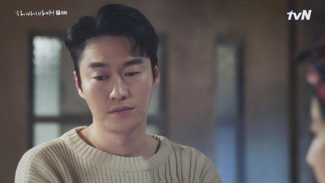 ケ・グンサン役のオ・イシク