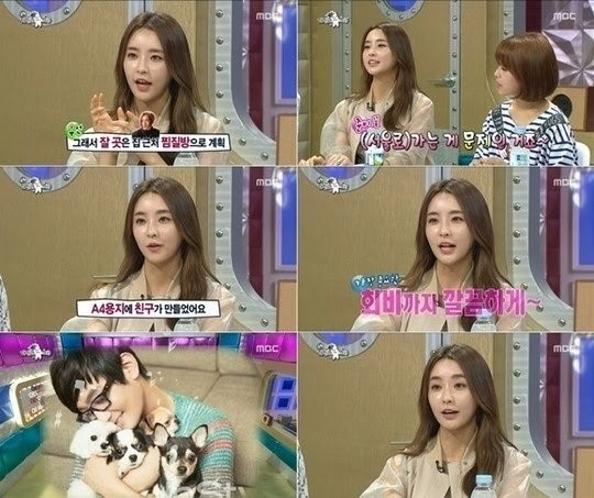 テレビ番組『ラジオスター』でH.O.Tのファンであることを語ったチョンユミ