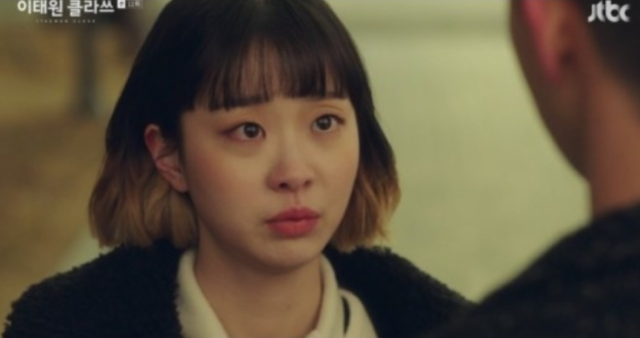 イソ役のキムダミ