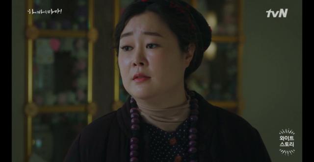ミ・ドンテク役のユン・サボン
