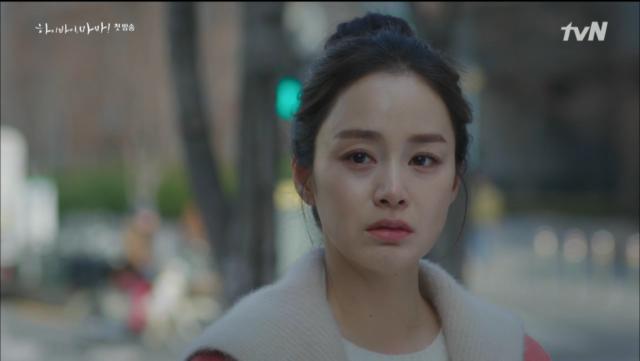 チャ・ユリ役のキム・テヒ