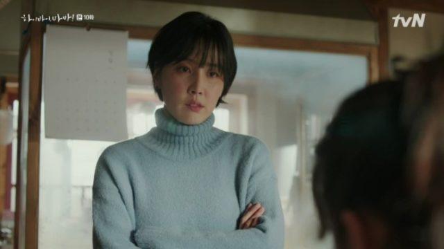 コ・ヒョンジョン役のシン・ド