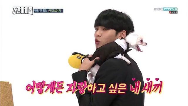 ミンギュと愛犬のアジ