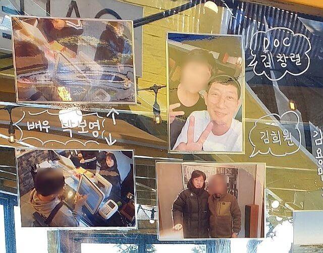 パクボヨンとキムヒウォンのデート