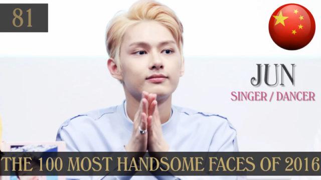ジュン世界で最もハンサムな顔100人