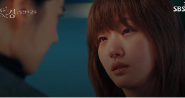 ルナ役のキムゴウン
