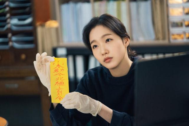 テウル役のキムゴウン