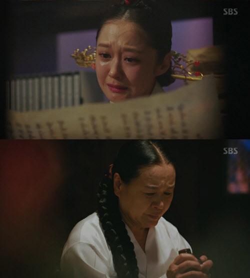 太皇太后の遺言を読んで号泣するサニー