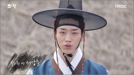 華政(ファジョン)でジュウォン役を演じるソガンジュン