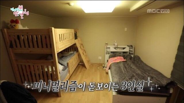 スングァンとディノとジュンの部屋