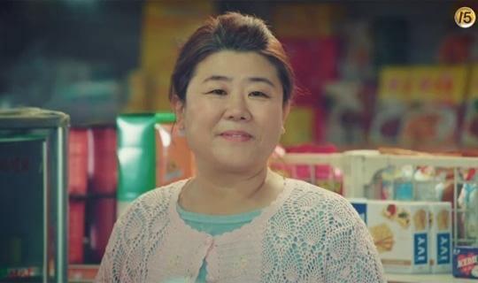 ウジンの母