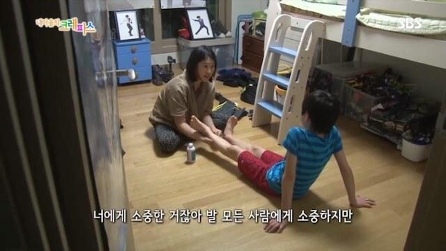 幼少期のソンフンと母親